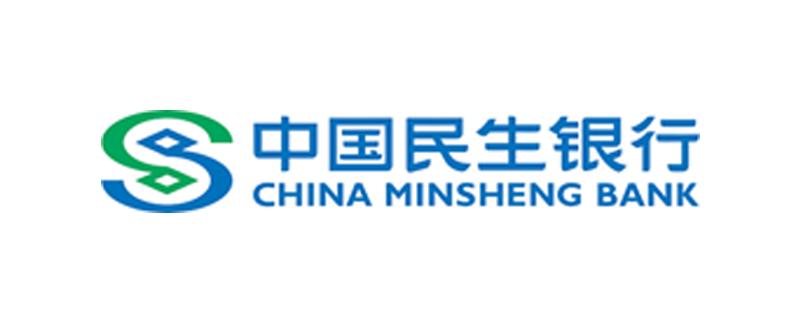 China Minsheng Bank partners with Bolero to slash transaction times for importers - Bolero